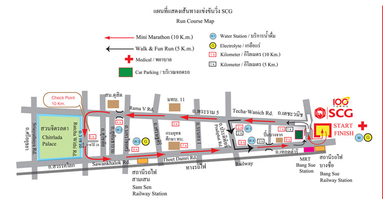 SCG 100th Anniversary Charity Run 2013 - map