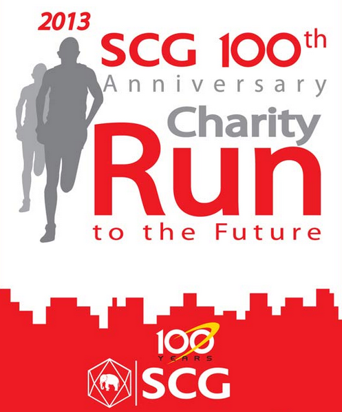 SCG 100th Anniversary Charity Run 2013