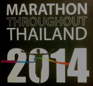 Marathons Throughout Thailand 2014