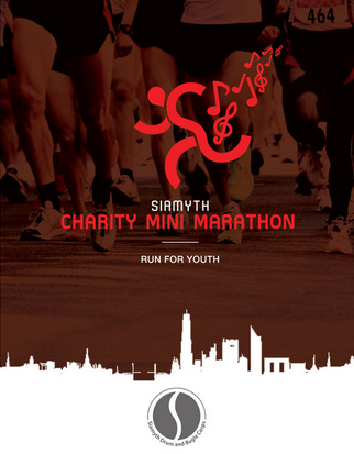 Siamyth Charity Mini Marathon 2014