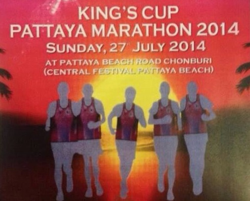 Kings Cup Pattaya Marathon 2014
