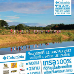Columbia Trail Masters 2015