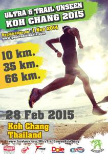 Ultra & Trail Unseen Koh Chang