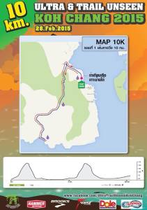 Ultra & Trail Unseen Koh Chang 2015 - Route 10k