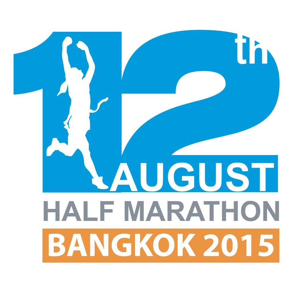Aug 12: August 12th Half Marathon