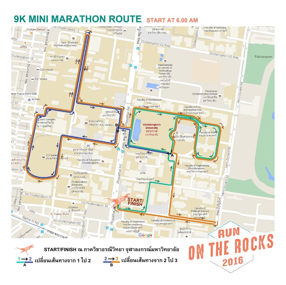 Run on the Rock Course Map